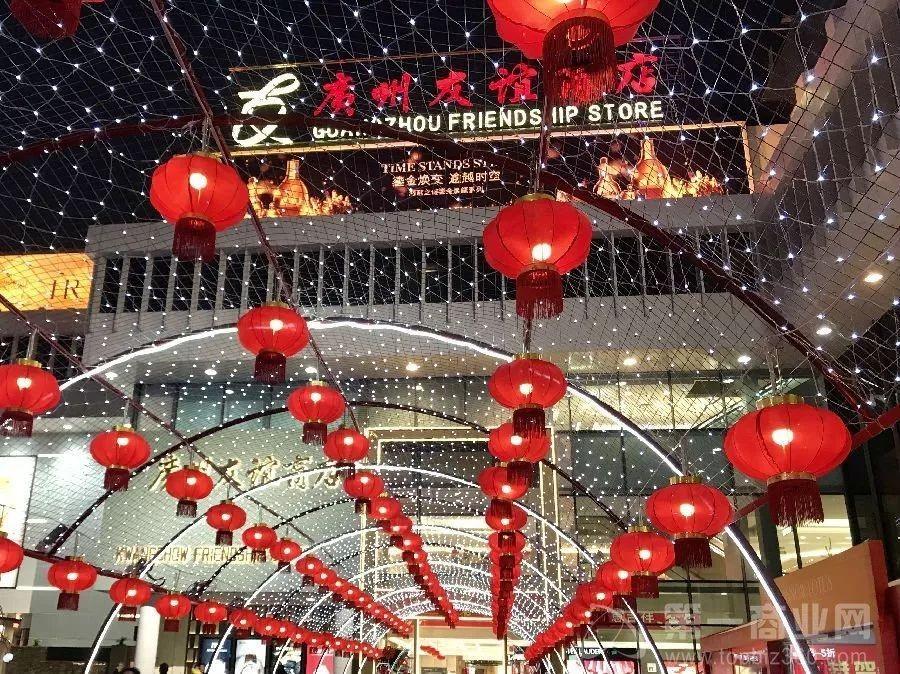 夜经济来了、彩妆店火了…2019广东商业20个热点事件