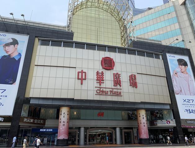 13中华广场.jpg