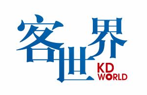 桂林贵港客世界logo.png