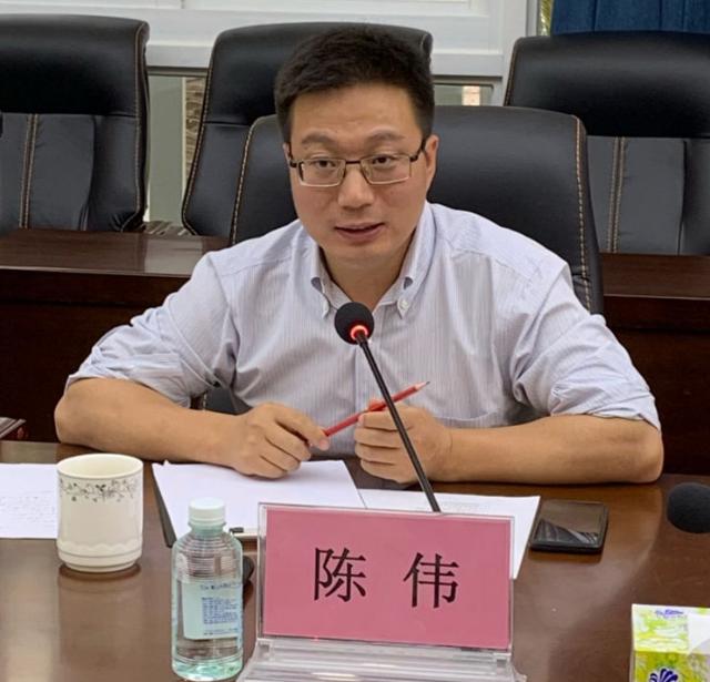 人事变动:远洋集团副总裁陈伟离职